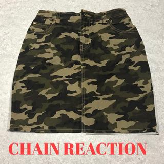 CHAIN REACTION 迷彩柄スカート