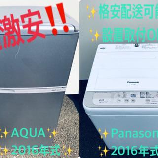 ★高年式★大幅値下げ✨✨洗濯機/冷蔵庫♪♪