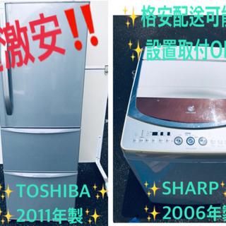 ♪送料設置無料♪大幅値下げ⭐️大型洗濯機/冷蔵庫!!