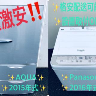 ✨送料設置無料✨高年式大型冷蔵庫/洗濯機✨二点セット♪