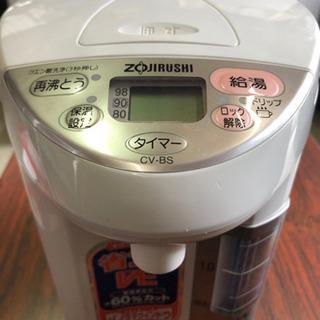❤️象印 電気ポット 2.2L