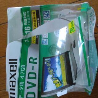 Maxell  DVD‐R 一回録り 9枚