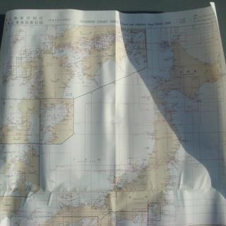 海図(1992年版)