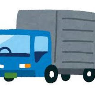 回送ドライバー/荷物なし/普通(中型)免許OK/安全運転ができる...
