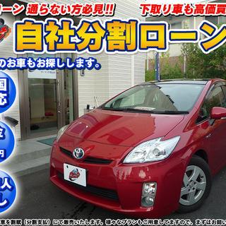 【自社ローン】トヨタ プリウス30前期 S カッコイイ赤色