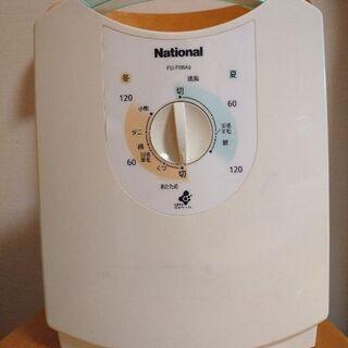 ナショナル ふとん乾燥機