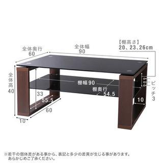 超美品 ローテーブル センターテーブル