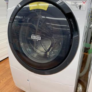 乾燥機能付!HITACHIドラム式洗濯乾燥機です!!