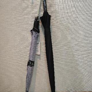 オシャレ雨傘 、2本セット
