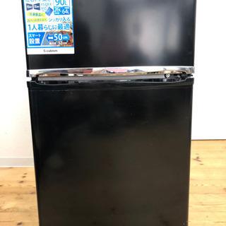 冷蔵庫 エスキュービズム 90L WR-2090BK 2017年製
