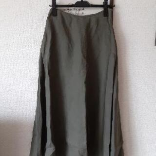 【美品】無印良品 ロングスカート