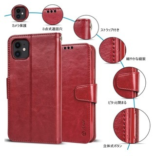 [新品・未使用品]iPhone 11 Pro 携帯ケース 手帳型...