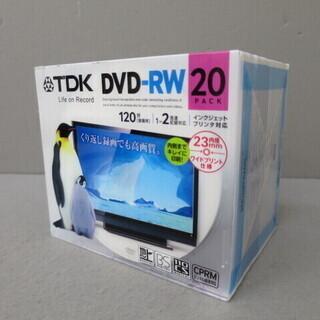 TDK DVD-RW 20枚パック 120分録画用