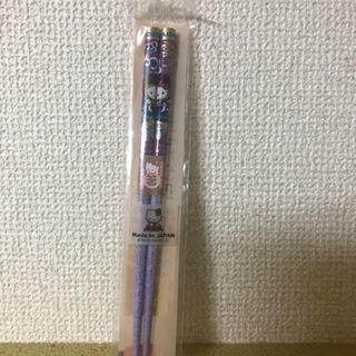 新品未使用★ 北海道 ラメ箸 うに18cm