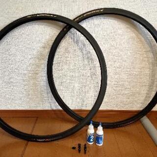 ロードバイクタイヤ2本セット(チューブレスレディ専用)