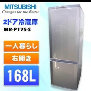 Fセット 冷蔵庫 洗濯機 生活家電2点 お得綺麗め ファミリー向け