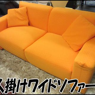 TS ノーブランド 2人掛けワイドソファー オレンジカラー W1...