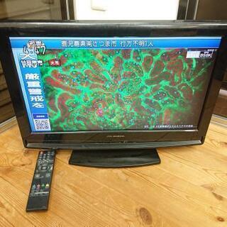 テレビ   DX BRCADFEC   LVW-223  22型...
