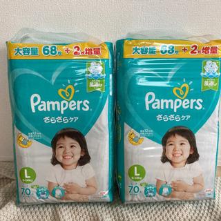 【大容量パック】パンパース テープL 140枚