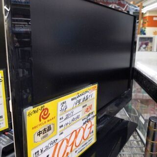 0709-37 2013年製 Panasonic 19型 液晶テ...