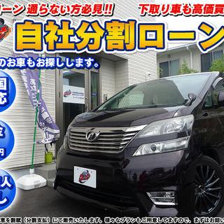 【自社ローン】トヨタ ヴェルファイア2.4Z ツインムーンルーフ...