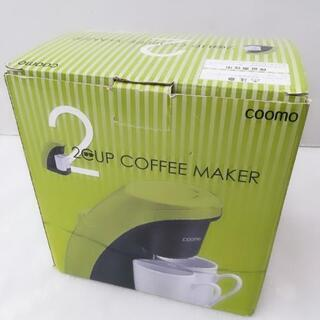 2cup コーヒーメーカー coomo  - その他