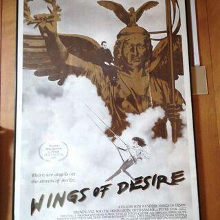映画ポスター「ベルリン天使の詩」額入り