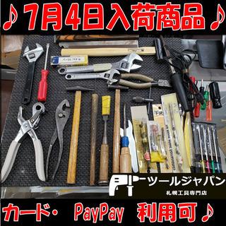 モンキーレンチ 桐 ドライバー 手工具各種 カード PyaPya...