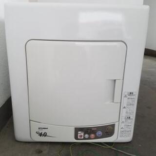 「ジャンク」MITSUBISHI 三菱 乾燥機