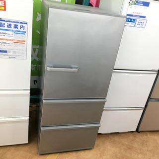 【トレファク摂津店 】AQUA(アクア)3ドア冷蔵庫入荷致しました!