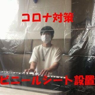 越谷 【ボイストレーニング / ウクレレ教室 / ギター教室】 ...
