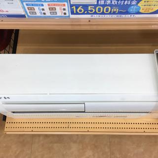 【トレファク摂津店】MITSUBISHI(三菱)の2016年製ル...