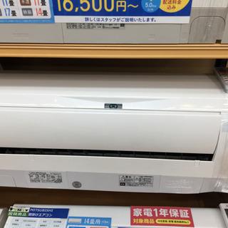 【トレファク摂津店】HITACHI (日立)の2018年製ルーム...