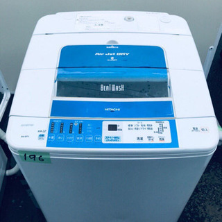 ‼️大容量‼️196番 HITACHI✨日立全自動電気洗濯…