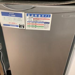 SHARP(シャープ) 1ドア冷蔵庫 75L 2013年製