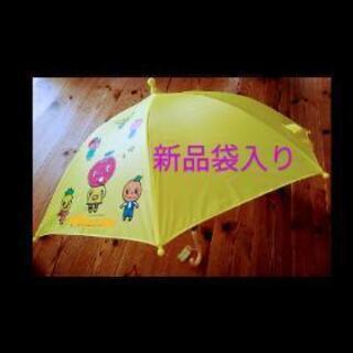 ②幼児用ちっちゃくて可愛い傘🍎🍓🍌新品袋入り🍊🍑🍍