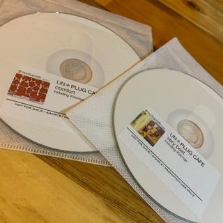 BGM用cafe系洋楽CD2枚セット