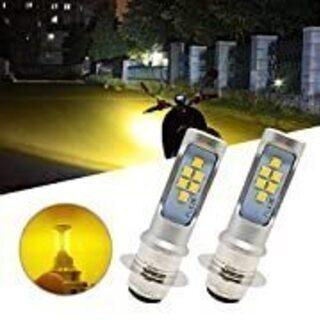 バイクのヘッドライトのLED化にいかがですか!?未使用品です