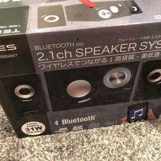 外部、Bluetooth、FM対応 ウーファースピーカー