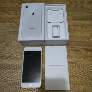 iPhone8 64GB Silver SoftBank