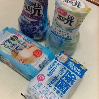 すべて未使用品 衛生品セット − 福岡県