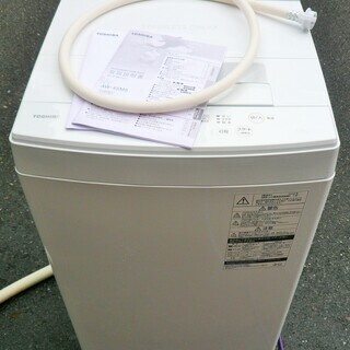 ☆東芝 TOSHIBA AW-45M5 4.5kg 全自動電気洗...
