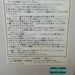 コンビラック − 北海道