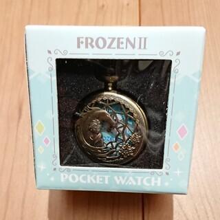 新品未使用 アナと雪の女王 懐中時計