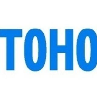 【土日祝日が休み】技術職 30代活躍中 土日祝休み 経験者 社保...