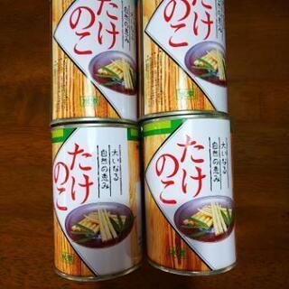 タケノコびっしり缶詰め 2缶