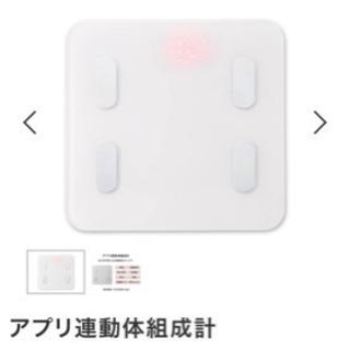 ショップジャパン アプリ連動体組成計