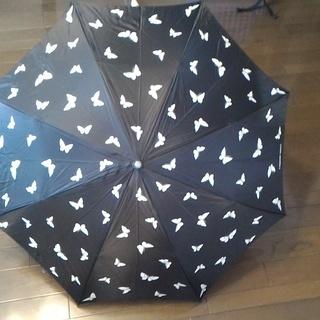 【お取引終了】■折りたたみ傘 モリハナエ♪①