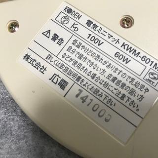 ドラえもんホットカーペット - 京都市