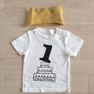バースデーTシャツ 王冠